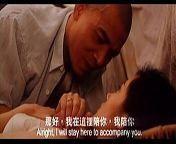Threesome & Cuckold from 颜仟汶三级片