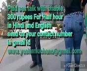 Punjabi Big ass walkin in mall from indian hot bhabi sex xxx alia bhatt xvideo com